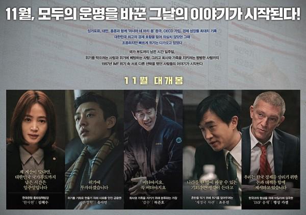 movie_image (53).jpg